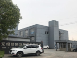 惠山区石塘湾天授工业区520方仓库出租