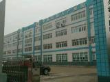 平房区新疆东路13号6000方厂房出租