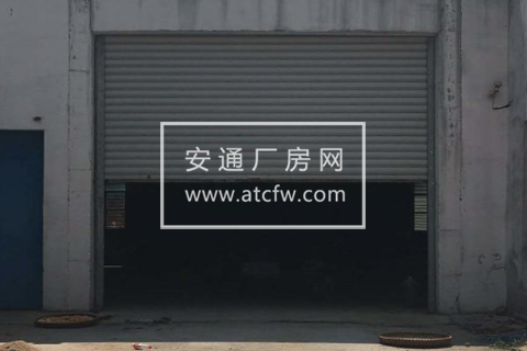 太仓区璜泾镇申久化纤附近2000方仓库出租