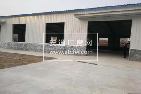 定陶区南关木器厂院内1100方仓库出租