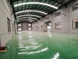 昆山洪湖路东城大道2500方厂房出售