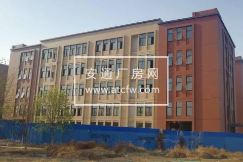 100-60000㎡ 厂房库房写字楼研发楼 手续齐全 租售均可
