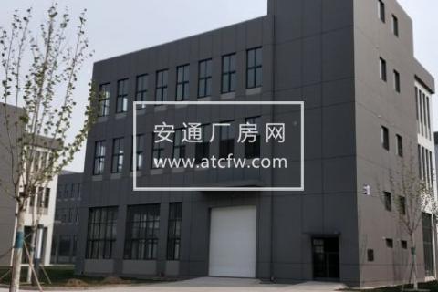 北辰区北辰西道与京福公路交口2400方厂房出售