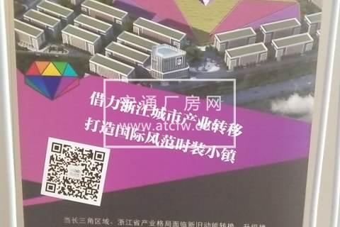 衢州市320国道边全新厂房,600-5000方可分割可按揭。低首付。