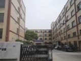 余杭区杭州索码电子科技有限公司900方厂房出租