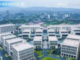 渝北两江健康科技城1500方厂房出租