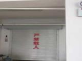 高港大泗曹于村1500方厂房出租