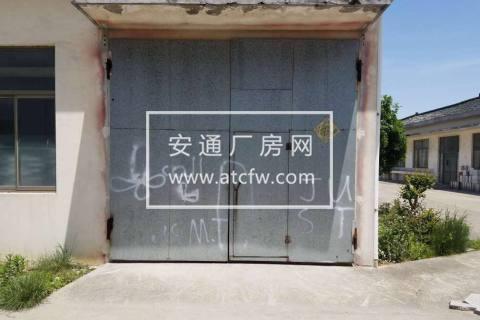 奉贤区南桥镇平庄西路浦卫公路口600平小面积厂房出租