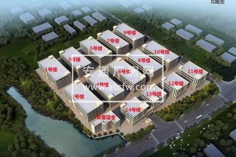 绍兴 厂房出售1500~13000方 独立产证 可按揭 低首付 5