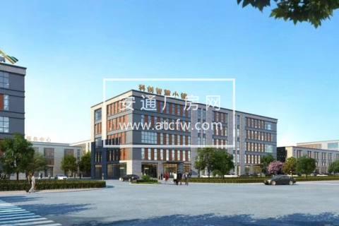 标准框架厂房,两层多层厂房多户型,首付1成起可贷款