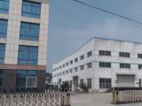 宜兴区张渚镇10000方厂房出售