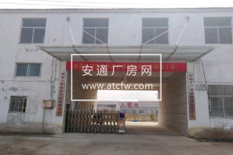 扬州周边盱眙黄花塘镇10000方厂房出售