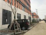 仪征经济开发区管委会1楼8000方厂房出售