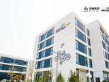 济南先行区 天桥区 长清区 厂房出售有环评、可分期、有产权