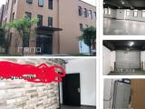 北碚区联东U谷水土高新园区1200方厂房出售