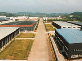 永川区重庆北控再生资源有限公司30000方厂房出售