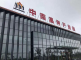 新华区产业园区3000平厂房出售