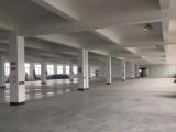 富阳区鹿山工业园区(高速口)1200方厂房出租