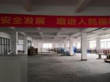 余杭区中泰工业园区富泰路21号5400方厂房出租
