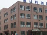 奉贤区张翁庙路525660方厂房出租