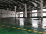 奉贤区平庄公路/金海公路(路口)2500方厂房出租