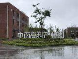 【标准厂房出售】产业园自主招商 大产权 可贷款 生产办公一体