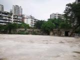 巴南区李家沱马王坪正街旁6000方土地出租