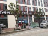 椒江区二桥桥头慧谷科创园2650方仓库出售