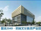 朝阳区兴隆庄甲8号(中国传媒大学西校区北门)2000方厂房出租