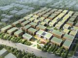 廊坊大厂智能制造产业园招商-可环评、有产权