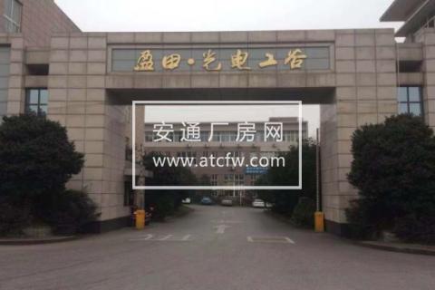 北碚重庆新佳合净化科技4200方厂房出租