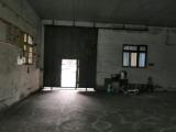 沙坪坝回龙坝镇四龙开发区1000方厂房出租