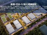 青浦区3600方厂房出售