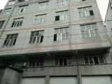 永康芝英二期工业区2600方厂房出租