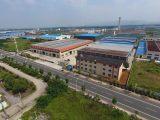 有电泳涂装环评资质认证厂房对外出租 长三角经济辐射区