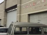 瓯海温瞿东路828号900方厂房出租