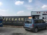 江都吴桥镇季刘村4000方厂房出租