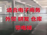 宜兴区环科园1000方厂房出租