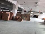 武义桐琴五金工业区1600方厂房出租
