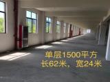 东阳市湖溪镇东园路28号1500方厂房出租
