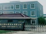 奉贤区大叶公路7268号2500方厂房出租