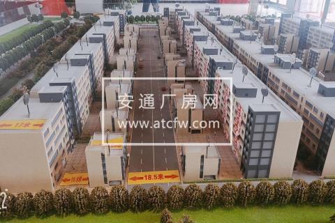华东工业园  现房厂房出售
