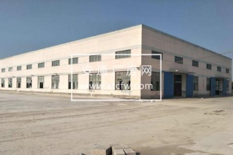 陆家区中环东线与陆家立交交叉口2400方厂房出租