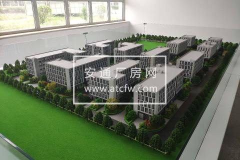轻钢、框架,大小面积分层出租出售 可办产权证 生产研发厂房