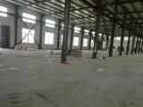 德城区华能电厂生活区南 2400方仓库出租