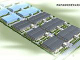 诚城智造产业园  济南周边唯一独门独院带大环评的厂房