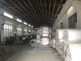 青阳1200方机械厂房出售