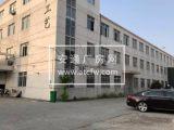 嘉善县干窑工业园厂房出租