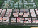 萧山中南高科钱江云谷产业园600方厂房出租