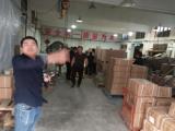 瑞安新坊工业区6000方厂房出租